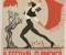"""II Festival Internacional de Flamenco """"Ciudad de Jaén"""". Conferencia de inauguración."""
